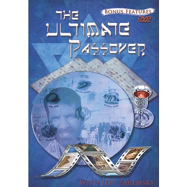 the ultimate passover dvd