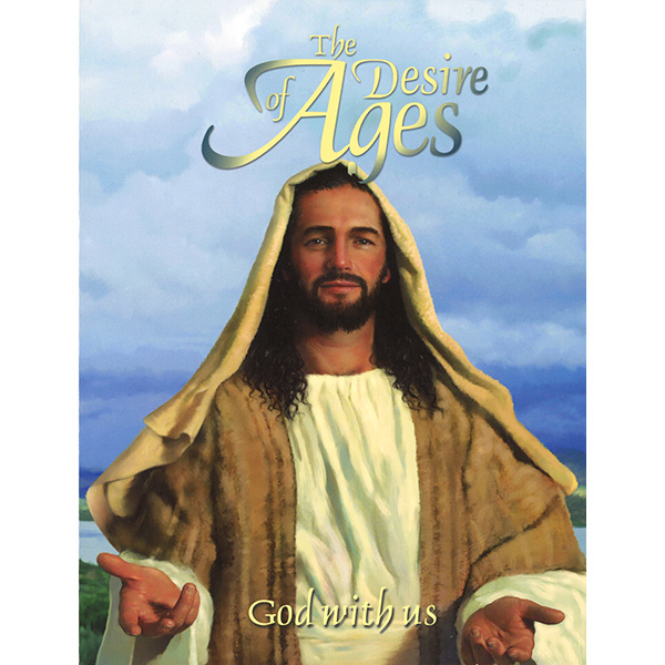 The Desire of Ages: God with Us (Magabook)