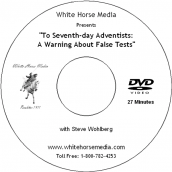 A Warning About False Tests DVD
