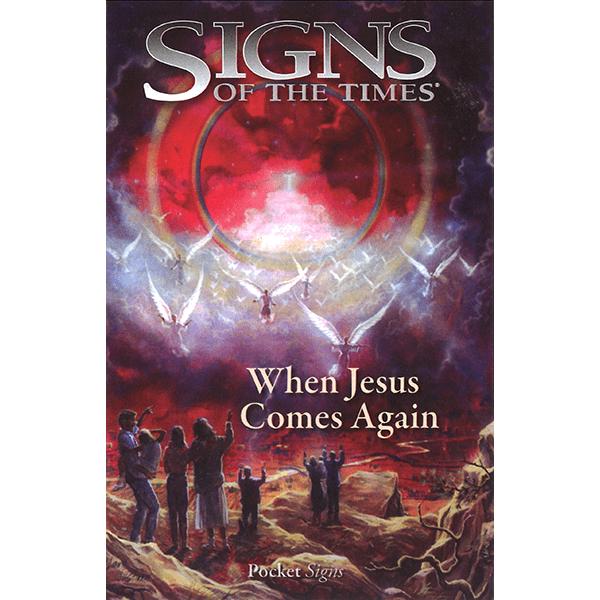 When Jesus Comes Again