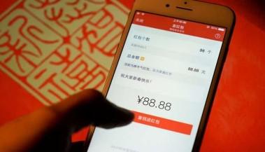 e-payment china