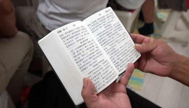 Bibles Removed from Online Shops in China