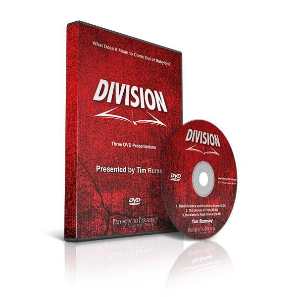 Division DVD