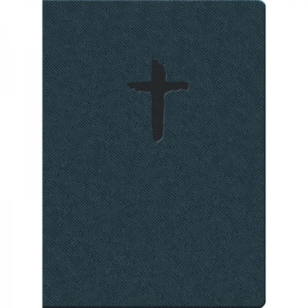 KJVER Gift & Award Bible/Thinline Personal Size-Blue Reptile Imitation Leather