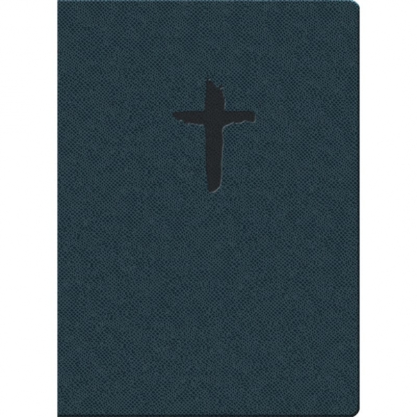 KJVER Gift & Award Bible/Thinline Personal Size-Blue Reptile Imitation Leather (NON-INDEXED)