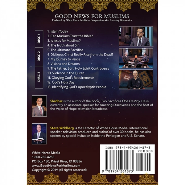 Good News for Muslims DVD Back